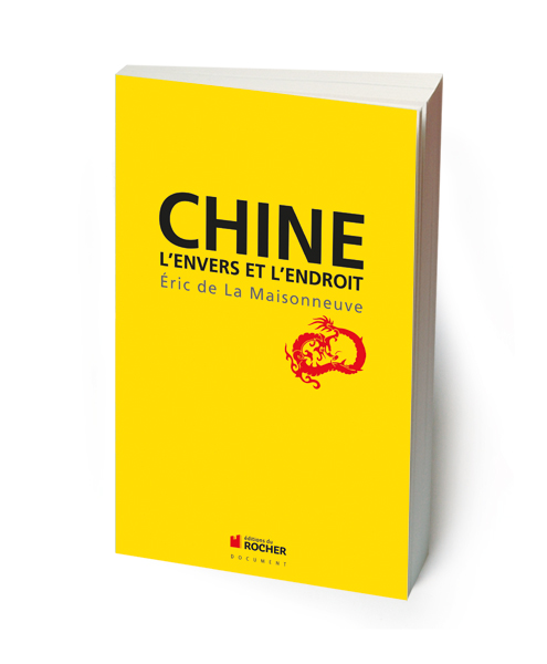 documents_chine